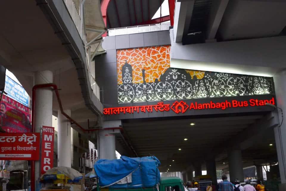 Hotel Metro, Alambagh, Hotel Metro