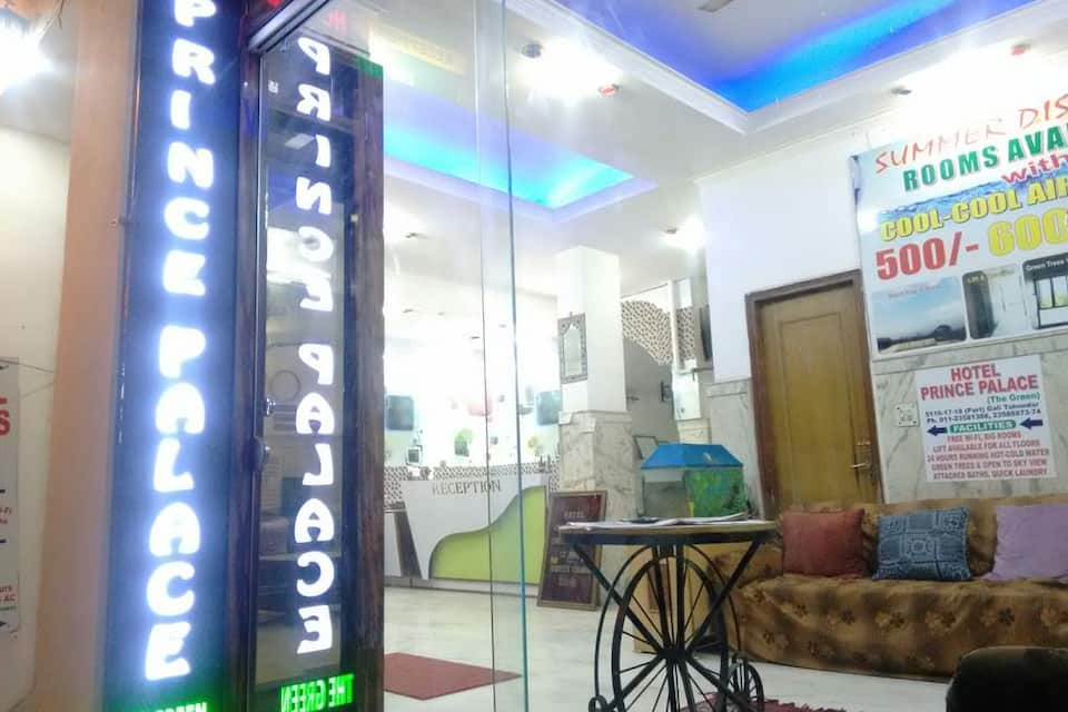 Hotel Prince Palace (The Green), Paharganj, Hotel Prince Palace (The Green)