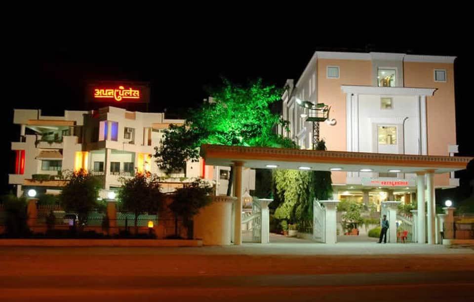 Hotel Apna Palace, Dhar Road, Hotel Apna Palace