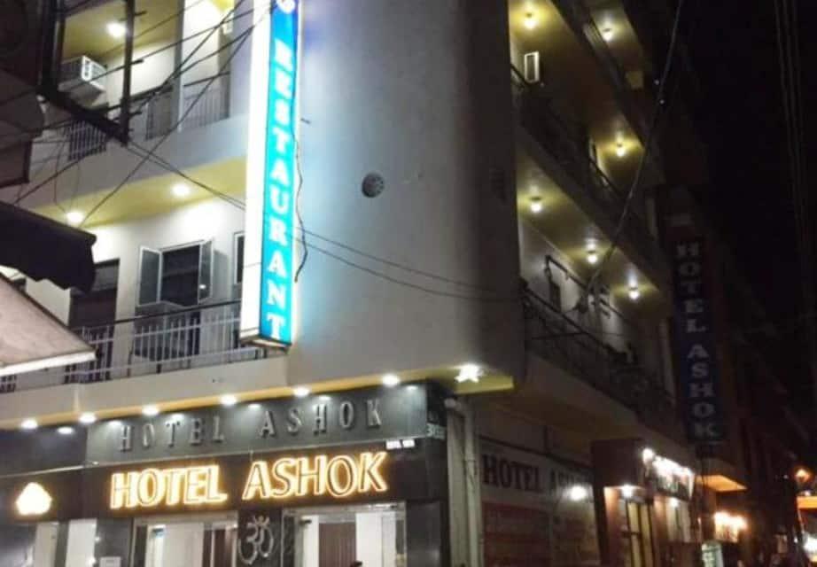 Hotel Ashok, none, Hotel Ashok