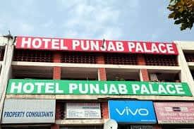 Punjab Palace, Sector 22 B, Punjab Palace