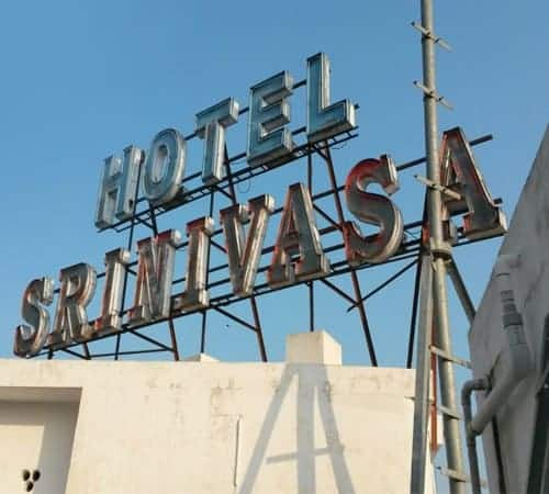 Hotel Srinivasa, none, Hotel Srinivasa