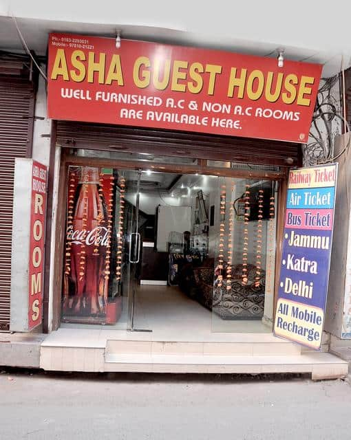 Asha Guest House, Near Golden Temple, Asha Guest House