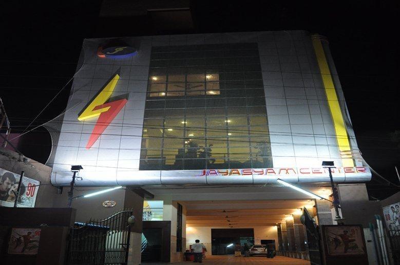 Hotel Jayasyam Inn, P K Layout, Hotel Jayasyam Inn