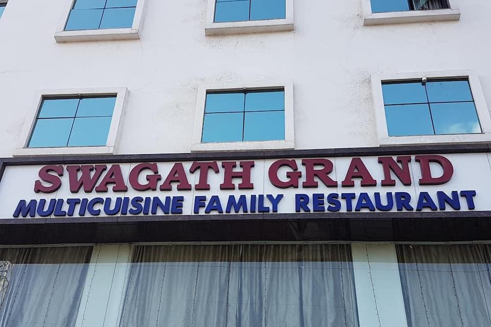 Swagath Grand Suchitra, none, Swagath Grand Suchitra