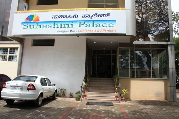 Suhashini Palace, Sayyaji Rao Road, Suhashini Palace