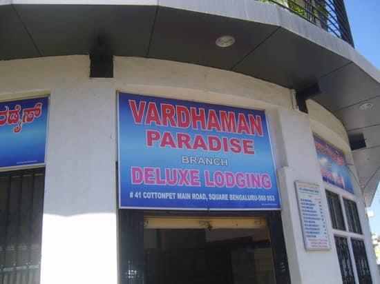 Vardhaman Paradise, Anand Rao Circle, Vardhaman Paradise