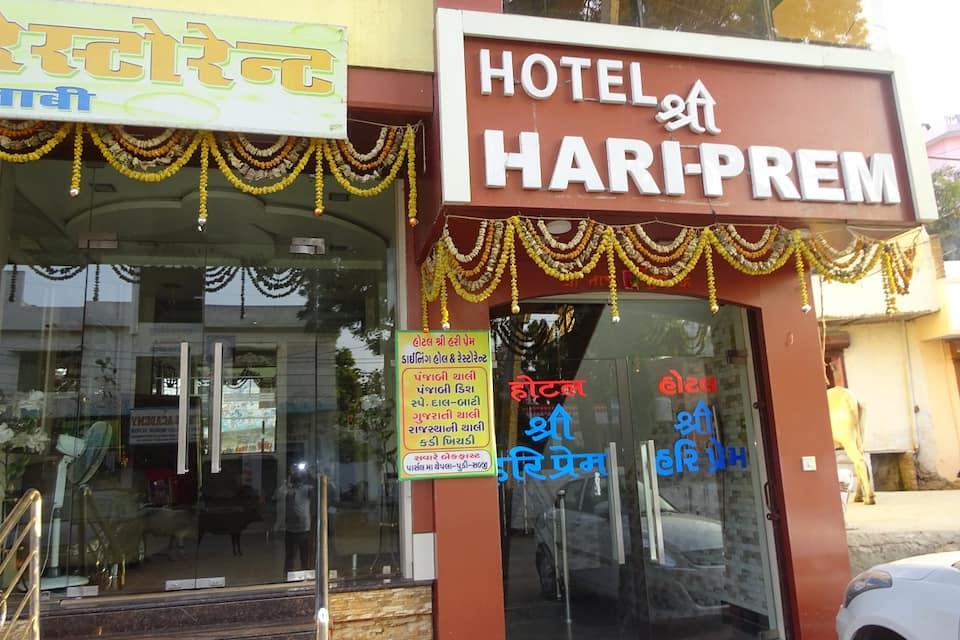 Shri Hari Prem, NA, Shri Hari Prem