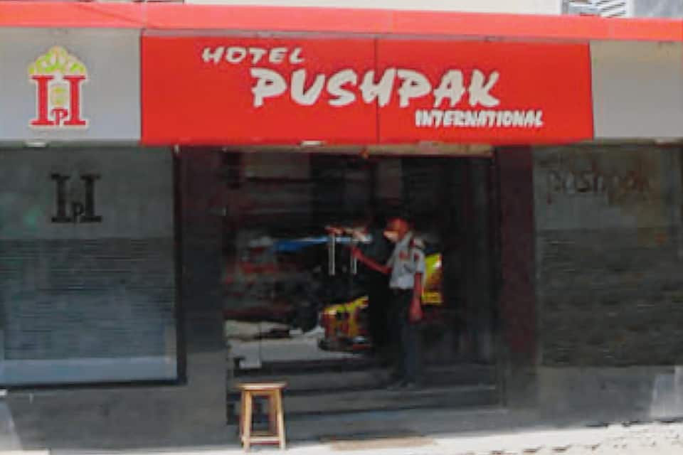 Hotel Pushpak International, Park Street, Hotel Pushpak International
