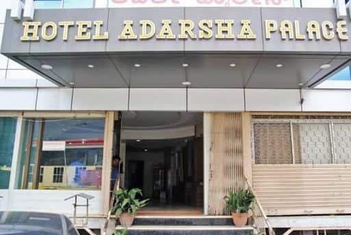 Hotel Adarsha Palace, Majestic, Hotel Adarsha Palace