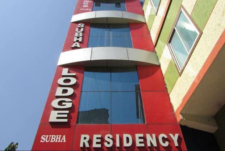 Subha Residency, Cottonpet Main Road, Subha Residency
