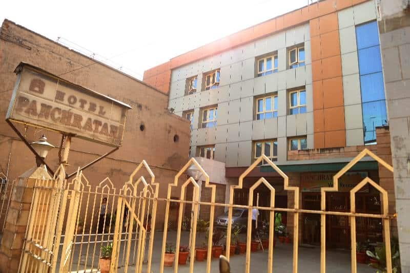 Hotel Panchratan, Kachiguda, Hotel Panchratan
