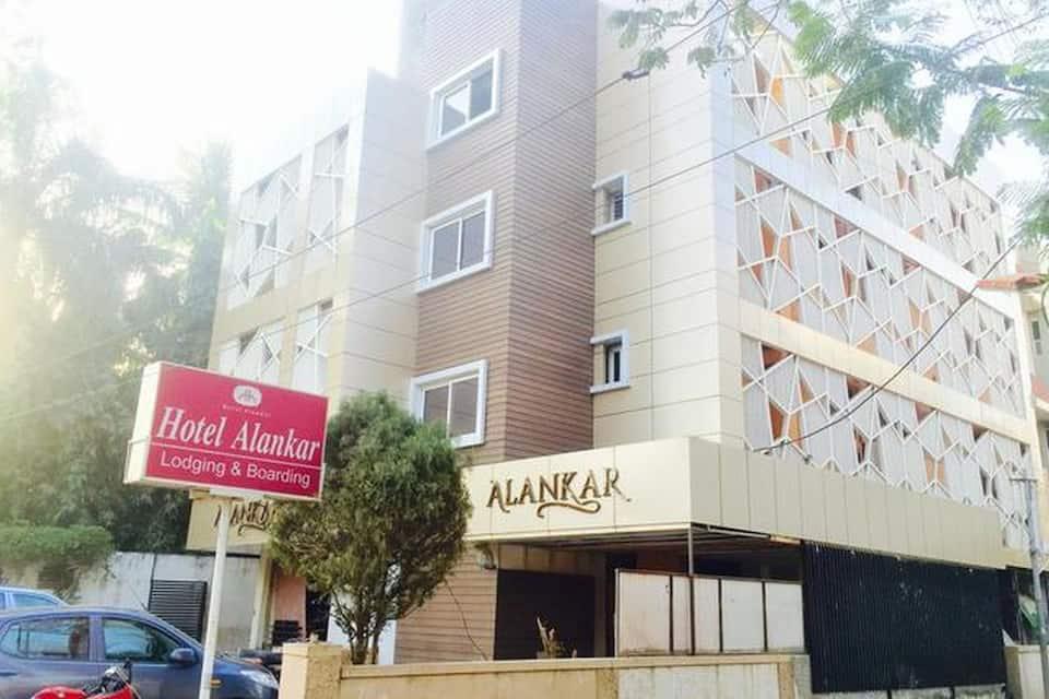 Hotel Alankar, Samarthnagar, Hotel Alankar