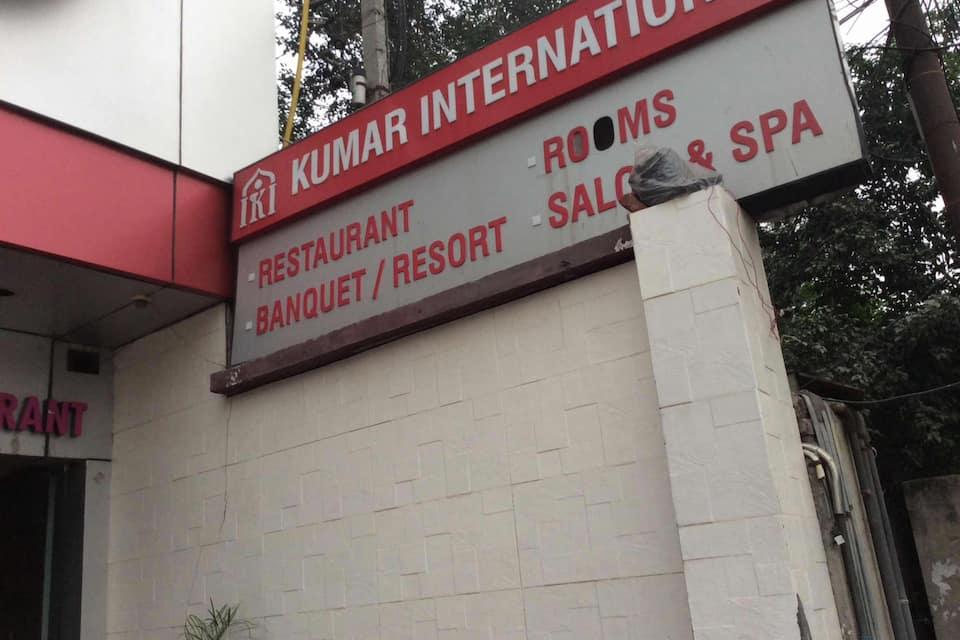 Hotel Kumar International, Mall Road, Hotel Kumar International