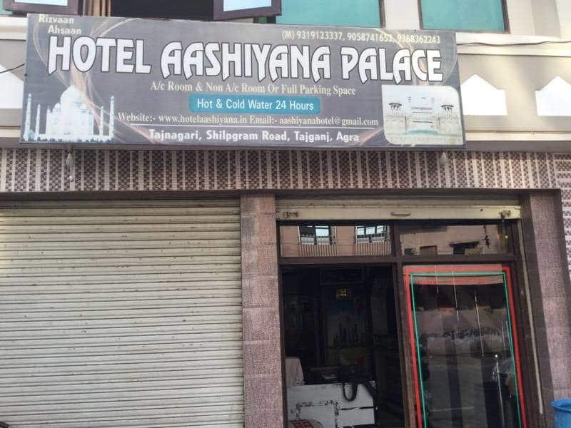 Hotel Aashiyana, Shilp Gram, Hotel Aashiyana