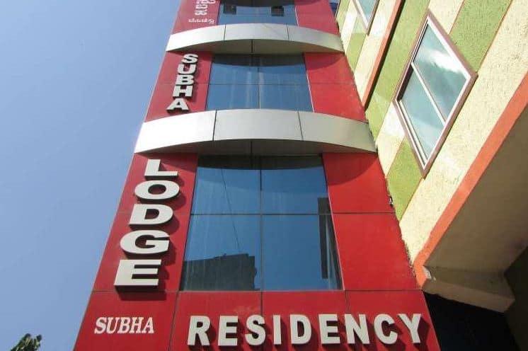 Subha Residency, Anand Rao Circle, Subha Residency