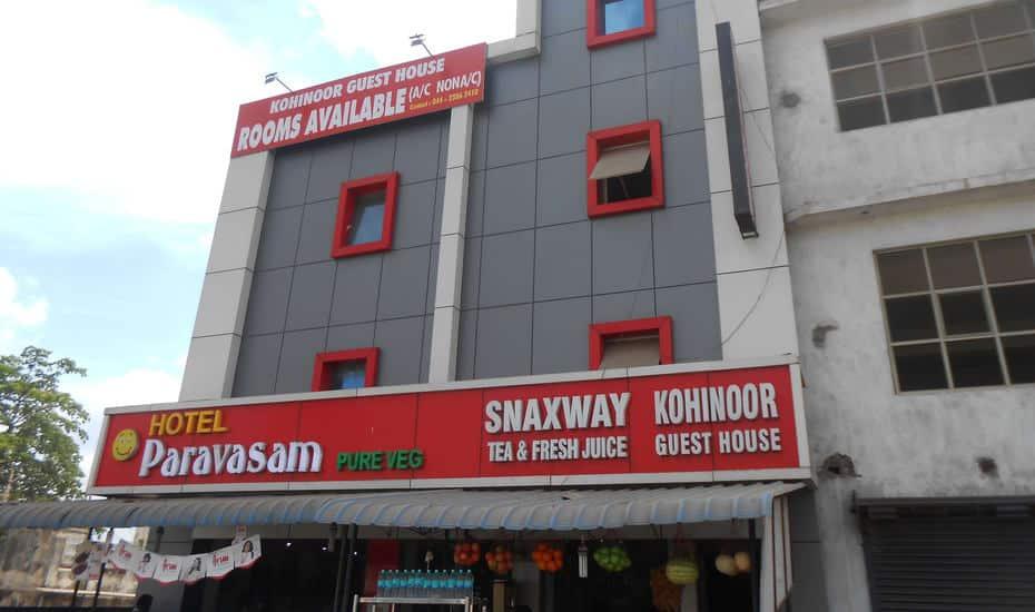 DLS Guest House, Arumbakkam, DLS Guest House