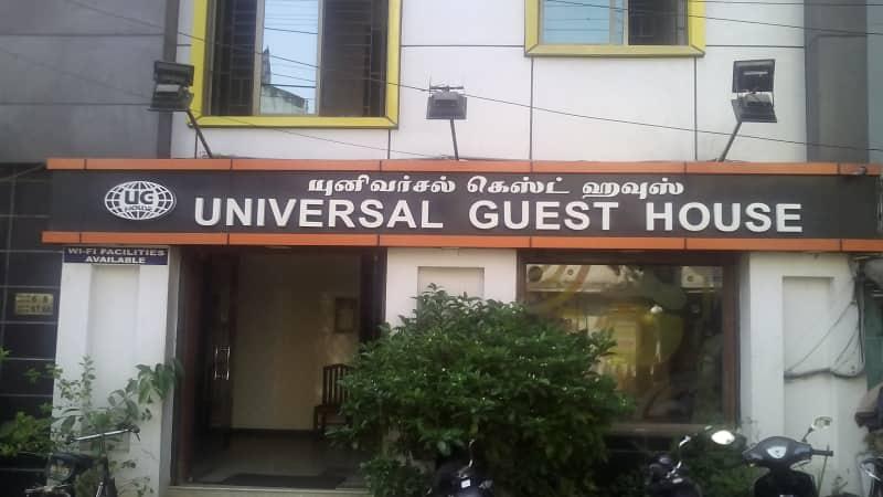 Universal Guest House, Triplicane, Universal Guest House