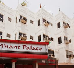 Hotel The Arihant Palace