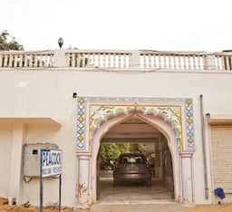 Hotel Peacock Holiday Resort, Pushkar