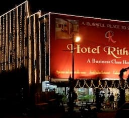 Hotel Rithanns, Coimbatore
