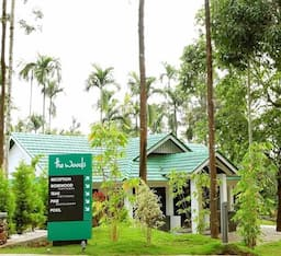 Hotel The Woods Resort