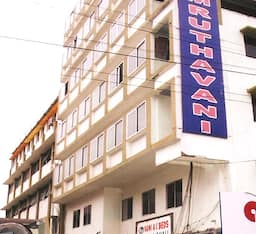 Hotel Amruthavani Motels