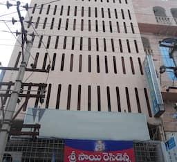 Hotel Sri Sai Residency (Next to Govindaraju Temple)
