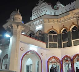 Hotel Central Guest House