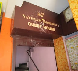 Hotel Sathya Residency