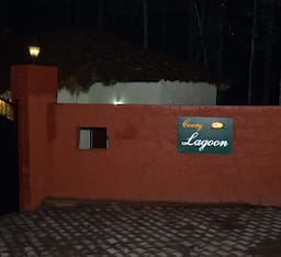 Hotel Coorg Lagoon