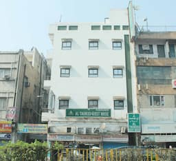 Hotel Al Tauheed Guest House