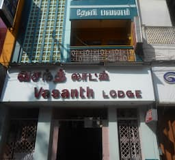 Hotel Vasanth Lodge