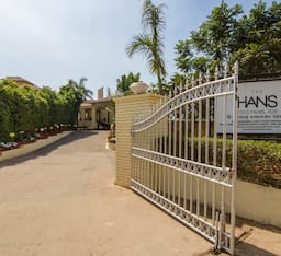 Hotel The Hans Coco Palms