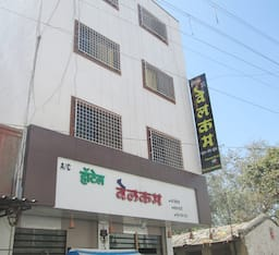 Hotel Welcome, Ahmednagar