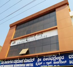 Hotel Airavatha Lodge, Haveri