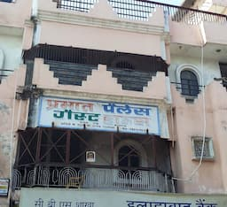 Hotel Prabhat Palace Guest House