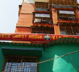 Hotel VIP Tower Guest House