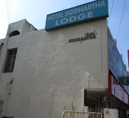 Hotel Sidhartha Lodge, Nalgonda