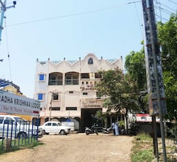 Hotel Sri Radhakrishnaa Lodge