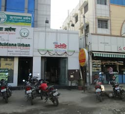 Hotel Jyoti Lodging and Boarding