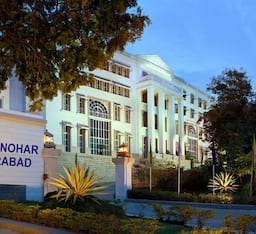 Hotel The Manohar