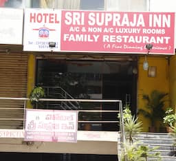 Hotel Sree Supraja Inn, Hyderabad