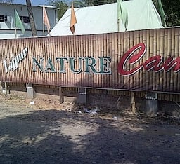 Hotel Tajpur Nature Camp
