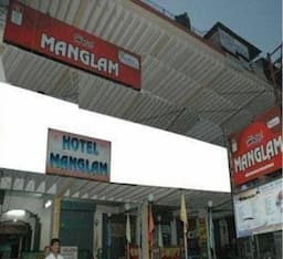 Hotel Manglam, Lucknow