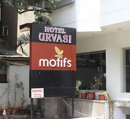 Amogh Hotel Urvasi, Hyderabad