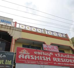 Hotel Aashish Residency