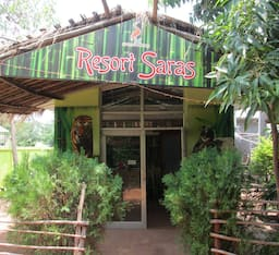 Hotel Resort Saras