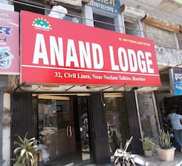 Hotel Anand Lodge