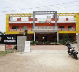 Chola Hotel and Resorts, Thiruvannamalai